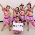Dreamy*飯田橋教室 2016年度Tiny選抜クラスオーディション開催のお知らせ