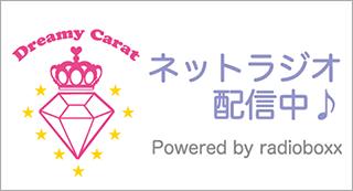 k*carat radioboxx ポッドキャスト