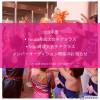 【2019年度 Youth 育成大会チアクラス / Mini 育成大会チアクラス オーディション開催のお知らせ】